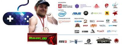 [7x]Raven_gg выигрывает Первый Межвузовский Турнир по Старкрафт 2